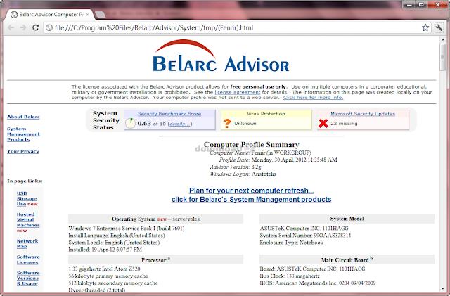 تحميل برنامج belarc advisor للكمبيوتر
