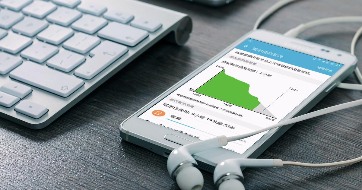 更新 Android 6.0 後,值得養成的四個新使用習慣