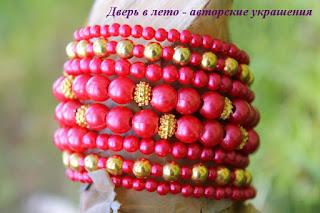 проволока с памятью, летний браслет, красный браслет