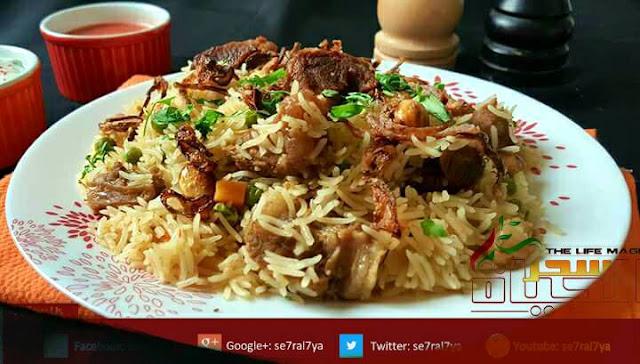 سلسلة حلقات إفطارك عندنا لشهر رمضان الكريم الحلقة الثانية