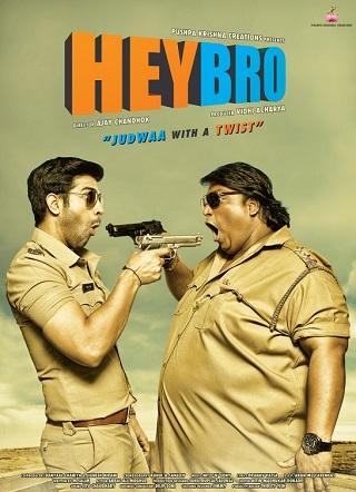 Hey Bro 2015 Hindi Full Movie Download 400MB DVDRip 480p