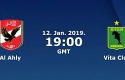 بث مباشر ماتش الاهلى و فيتا كلوب بث مباشر اليوم في دوري ابطال افريقيا