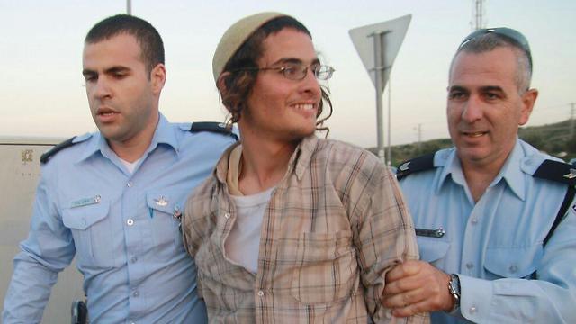 israeli terrorist arrested
