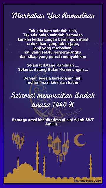 Ucapan Ramadhan #17