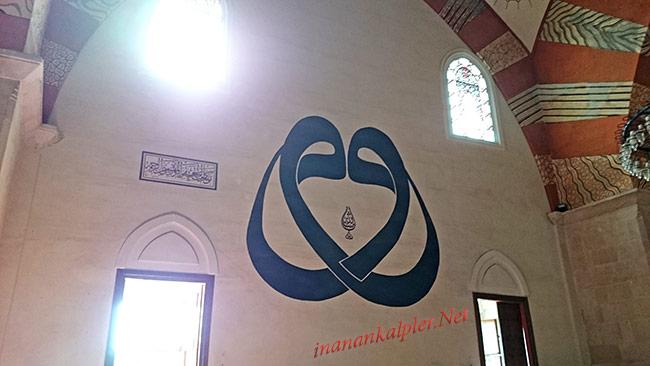 Edirne - Eski Camii Vav Harfi
