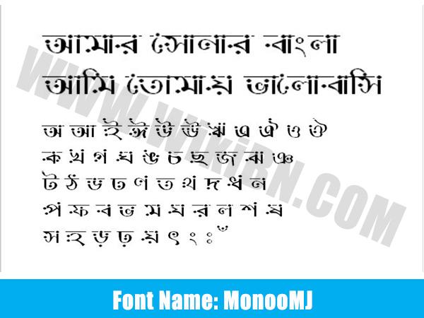 MonooMJ font free download