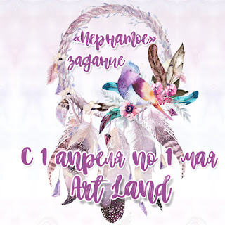 https://okynisvmirtvorchesva.blogspot.ru/2018/04/blog-post.html#