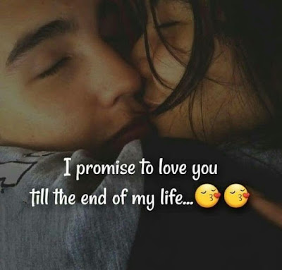 I Promise To Love You...www.Urdushayri.club