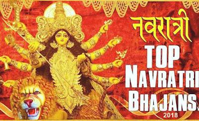 mata ki aarti in hindi 2018 navratri