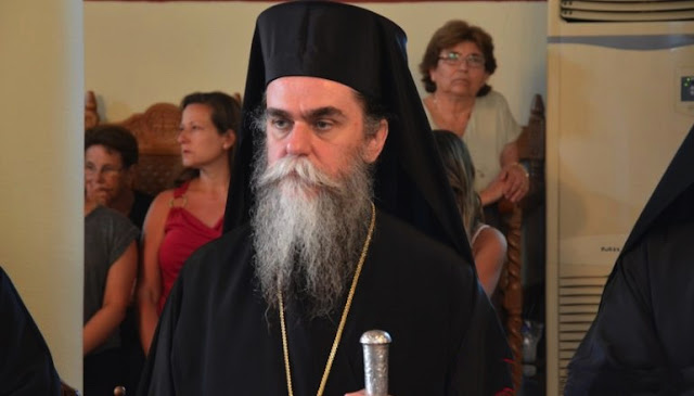 Άρτα: Ο Επίσκοπος Επιδαύρου Καλλίνικος νέος Μητροπολίτης Άρτας!