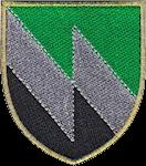 нарукавна емблема 8 окремого полку зв'язку