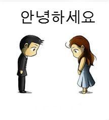 Memberi Salam dalam Bahasa Korea