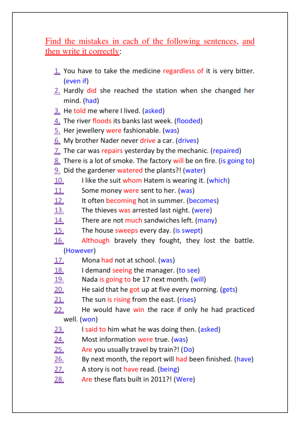 حل اكثر من 700 جملة سؤال تصحيح الخطأ بالاجابات,اللغة الانجليزية الصف الثالث الثانوى (الشهادة الثانوية)