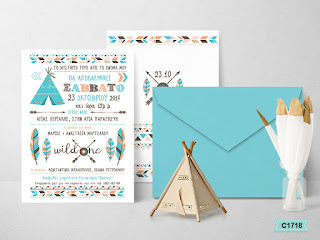baptism invites for boy with indian theme