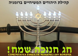 ✡ Rabin David Nagy: Despre Chanukah