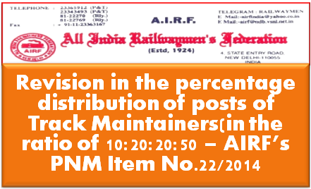 revision-in-the-percentage-distribution-of-posts-of-track-maintainersin-the-ratio-of-paramnews