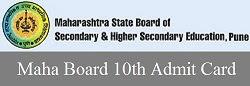 MSBSHSE Std X (10th) Admit Card 2017