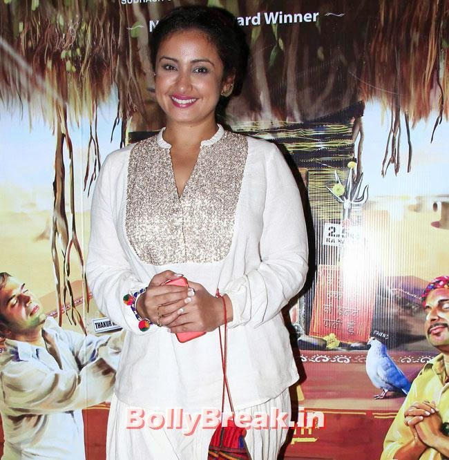 Divya Dutta, Aditi Rao, Shilpa, Tisca at Filmistaan Movie Special Screening at Lightbox