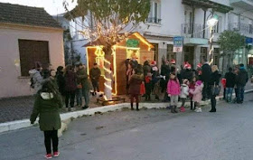 Δήμος Κατερίνης: Χριστουγεννιάτικες εκδηλώσεις στον Κορινό