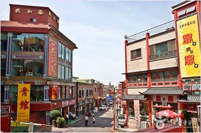 อินชอนไชน่าทาวน์ (Incheon China Town)