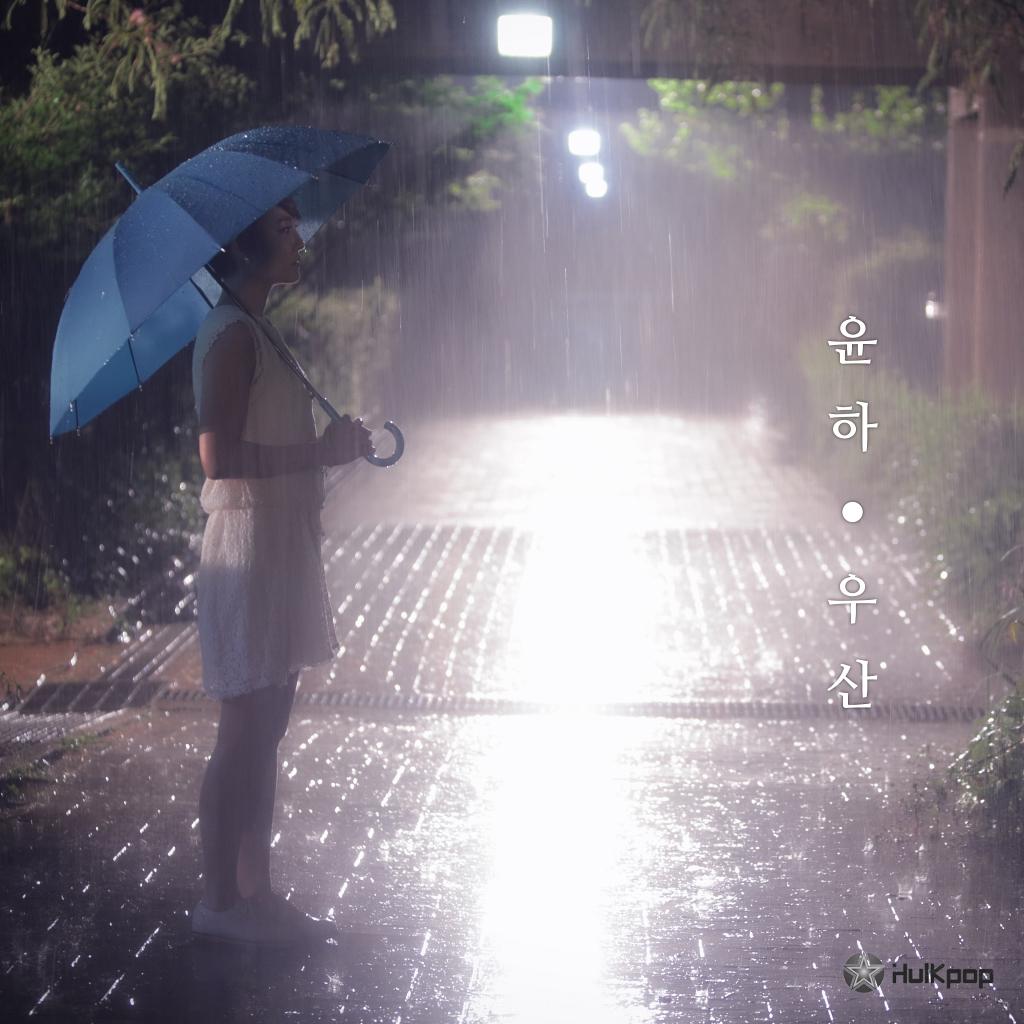 [Single] YOUNHA – Umbrella (FLAC)