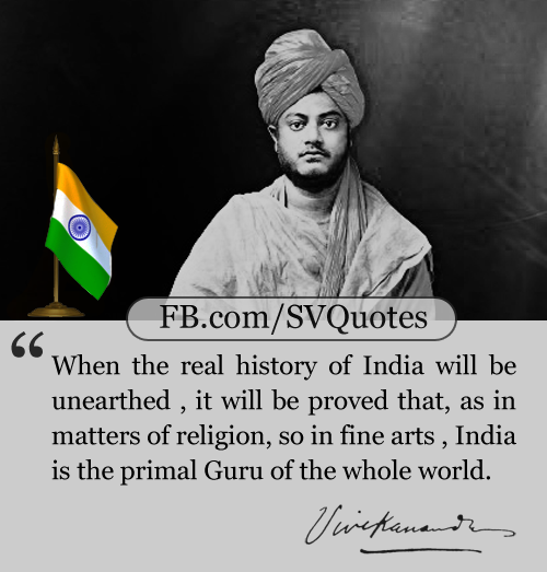 Vivekananda Quotes For Success: Swami Vivekananda India Quotes