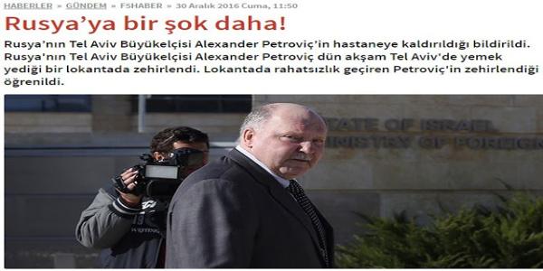 Σοκ στη Ρωσία: Δηλητηρίασαν το Ρώσο πρέσβη στο Ισραήλ!