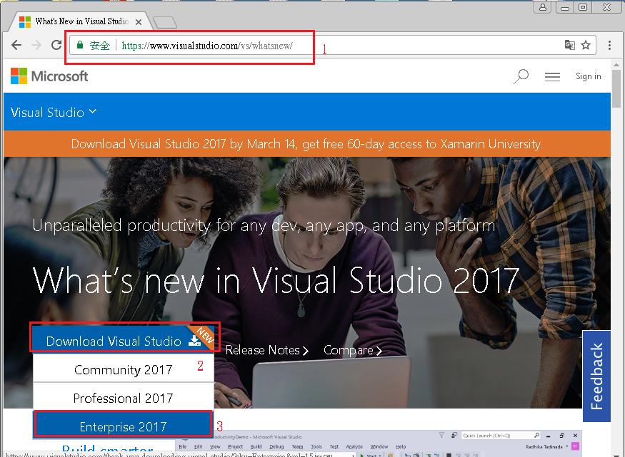 浮雲雅築: [研究] Visual Studio Enterprise 2017 RTM 離線安裝