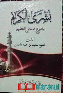 Kitab Busyrol Karim