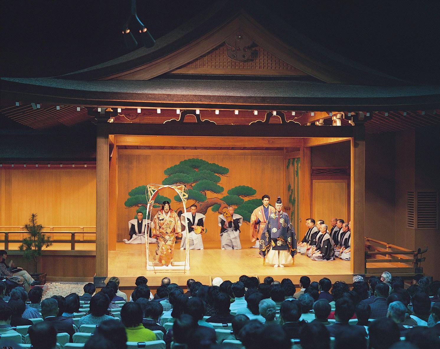 Japn cultura y arte Teatro japons la obra de n