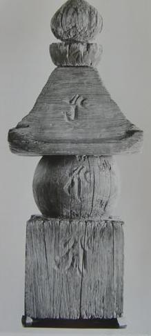 源実朝の木製五輪塔