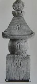 金剛寺の五輪塔