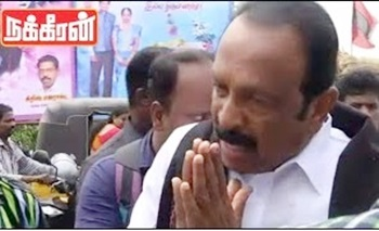 Vaiko says SORRY to Press people | Fight between MDMK members vs Media