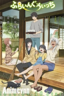 Flying Witch -  2016 Poster