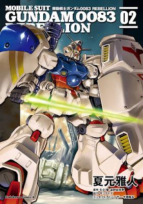 [Manga] 機動戦士ガンダム0083 REBELLION 第01-02巻 [Kidou Senshi Gundam 0083 REBELLION Vol 01-02] RAW ZIP RAR DOWNLOAD
