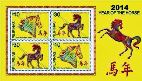 horse stamps 2014