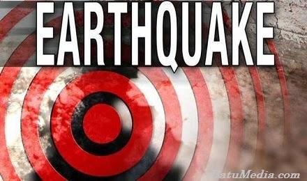 Info Gempa Bumi Terbaru