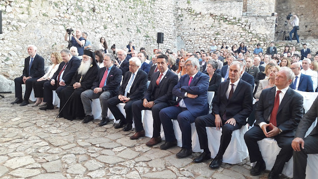 Ο Περιφερειάρχης Πελοποννήσου συμμετείχε στην τελετή στη βράβευσης του Προέδρου της Δημοκρατίας στο Ναύπλιο
