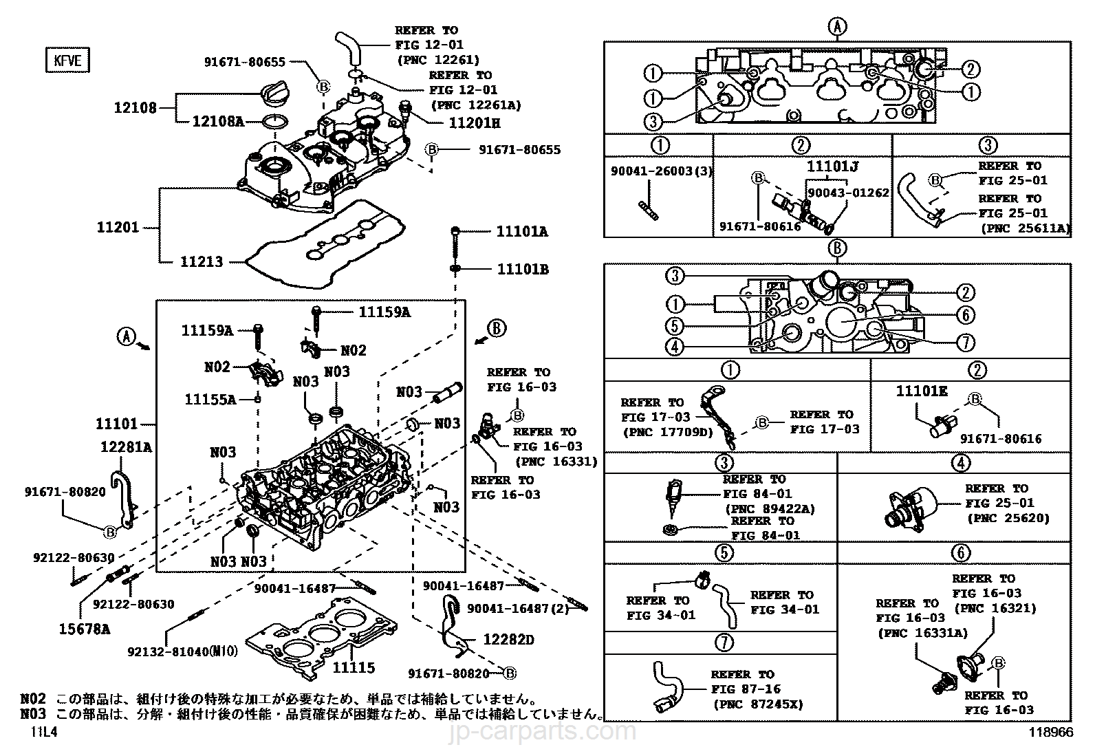 medium resolution of daihatsu sonica engine gasket
