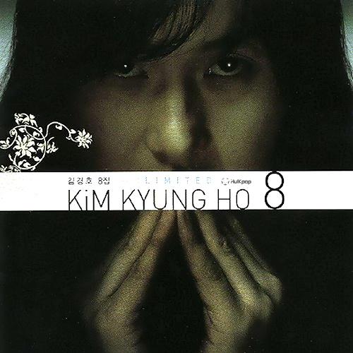 Kim Kyung Ho – Vol.8 Unlimited (FLAC)