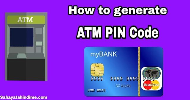 How to Generate ATM PIN Code , एटीएम पिन कोड कैसे बनाएं