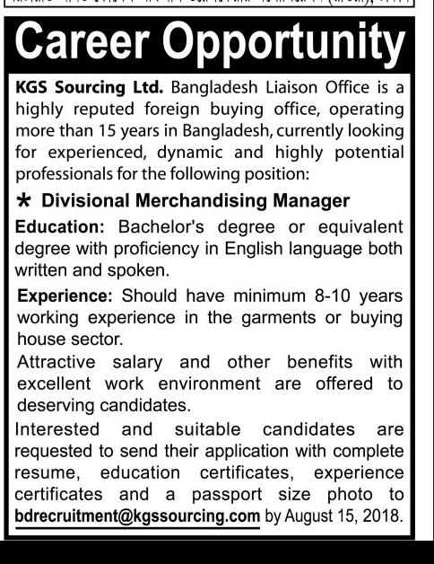 KGS Sourcing Ltd. Job Circular 2018