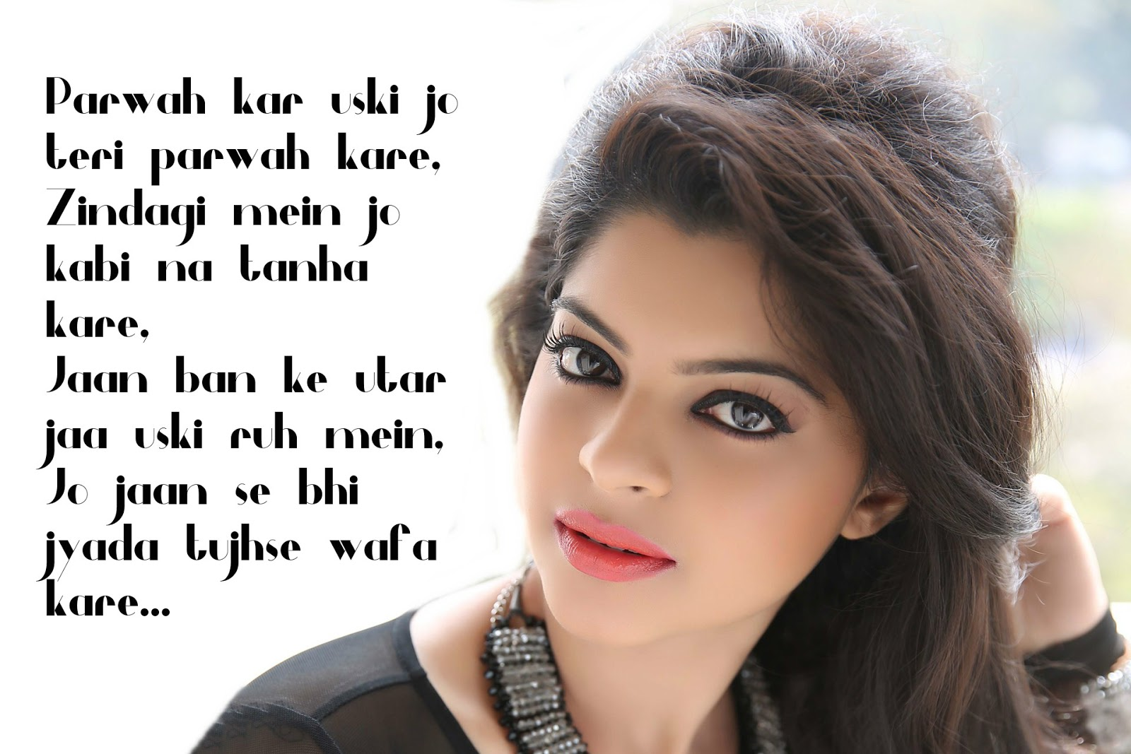 Images hi images shayari : New hindi romantic shayari