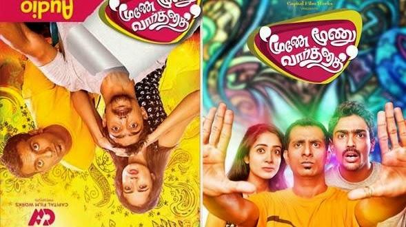 Moone Moonu Varthai Tamil Movie 2015 Full Songs Music Lyrics