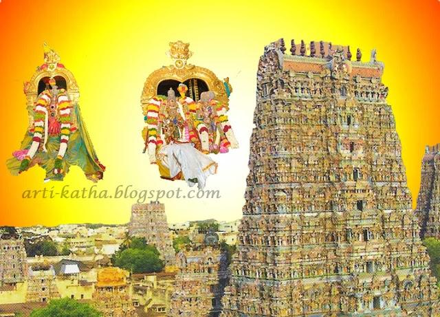 Hindu God Wallpaper  madurai minakshi temple