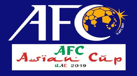 Jadual Dan Keputusan Kelayakan Piala Asia 2019