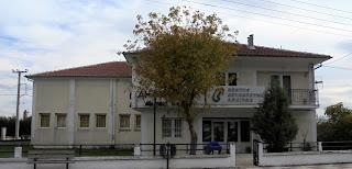 το Δημαρχείο στον Αετό Φλώρινας