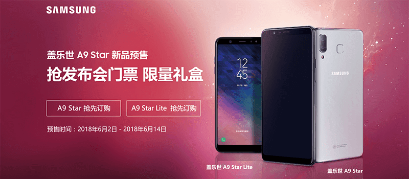 Samsung Galaxy A9 Star and A9 Star Lite pre-order details announced in China