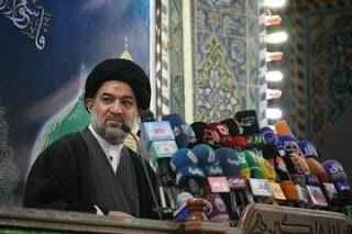 العراق : المرجعية تشيد بالانتصارات التحرير الكامل في الموصل و تلعفر