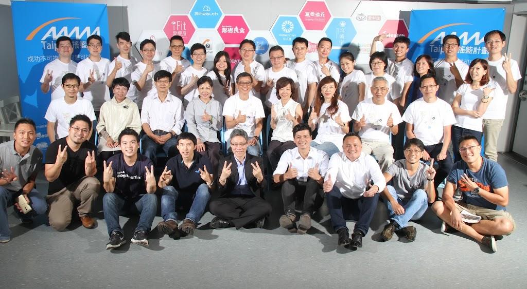 AAMA台北搖籃計劃第五期名單揭曉!21位創業家入選
